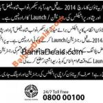Bahria Town Faisalabad Will be Launched in March, 2014