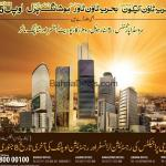 Last Date of Transfer & Open for All Bahria Town Karachi Projects – 08 Jan, 2014