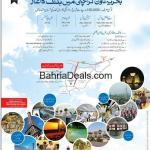 Bahria Town Karachi Launched & Booking Started