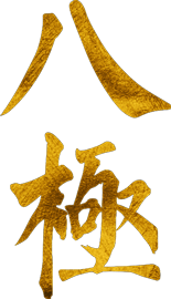 calligraphy_gold