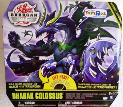 Dharak Colossus pack Dharak Colossus