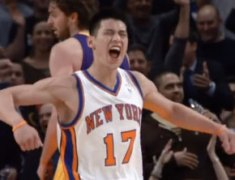 Linsanity (Jeremy Lin Documentary) (Trailer)