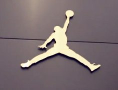 Grand Opening Of Jordan's NYC Flight 23 Retail Store