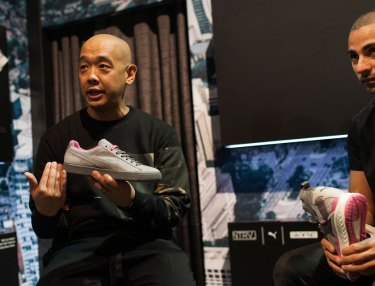 Jeff Staple x PUMA - NTRVL