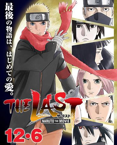The Last: Naruto The Movie (2015)