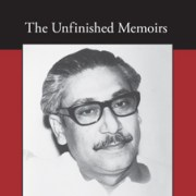 The Unfinished Memoirs 2