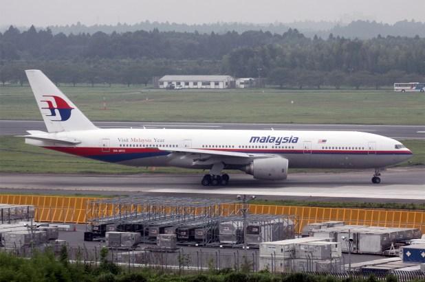Malaysia Airlines Boeing 777-200ER 9M-MRO MH370 Kuala Lumpur Beijing flight crash