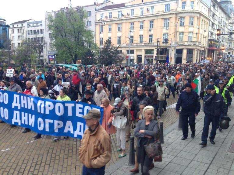 Ден 300 #ДАНСwithme. Снимка: Асен Генов