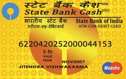 otp for sbi debit card