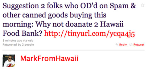 donate-spam