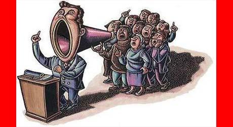 رسالت رسانه ها