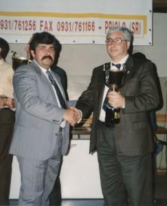 Finale Regionale Cadetti 1993