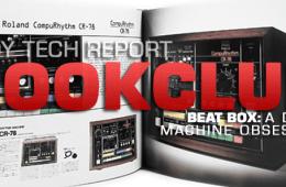 bboytechBOOKLCUB2_drum-machine1