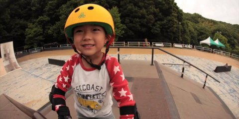 Video thumbnail for vimeo video Valo: Maneuver Monday's in Japan - Be-Mag