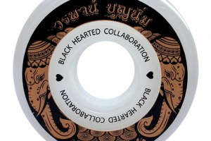 BHC-Worapoj_Wheel_Front-500x500