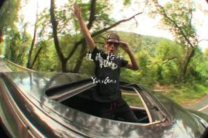 Video thumbnail for vimeo video MFTBRAND'S YUTO GOTO OOZES STEEZE - Be-Mag
