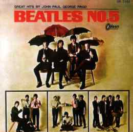Beatles No. 5 album artwork - Japan