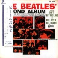 The Beatles' Second Album artwork - Japan