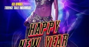 deepika-padukone-happy-new-year-poster_140790501100