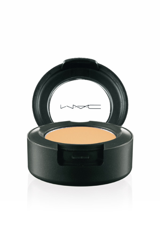 MBR Eyeshadow Butterscotch Introducing MAC By Request 2