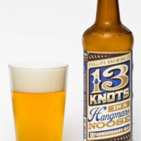 Phillips Brewing Co. - 13 Knots in a Hangman's Noose 13th Anniversary IPA W/ Hop Drop