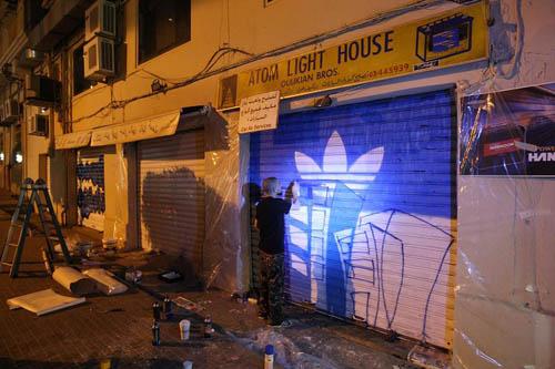 Artists Paint Beirut City