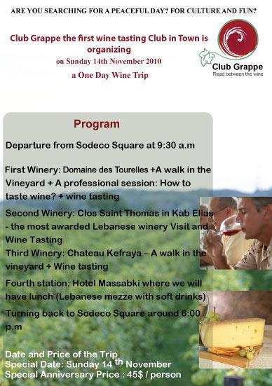 One Day Wine Trip
