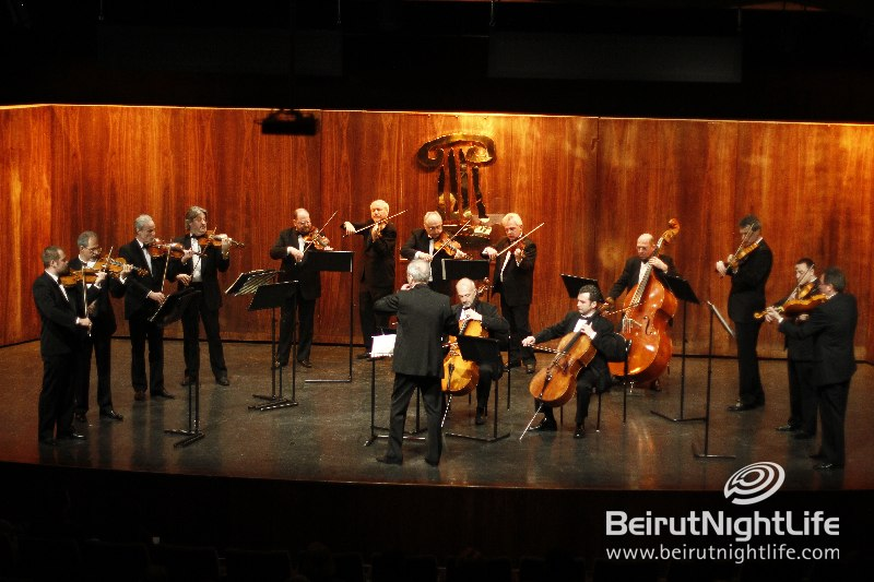The Sofia Soloists And Lone Madsen- Al Bustan Festival 2011