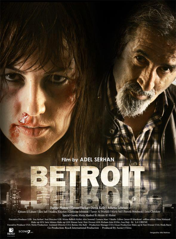 "Darine Hamzeh dedicates her new movie ""Betroit"" to abused women"