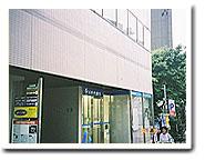 access_photo_meguro