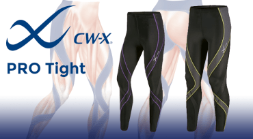 CW-X Running Tight Review