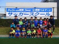 VOXYサッカー教室