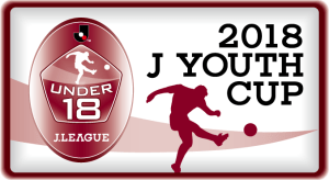 2018 J YOUTH CUP_logo_01