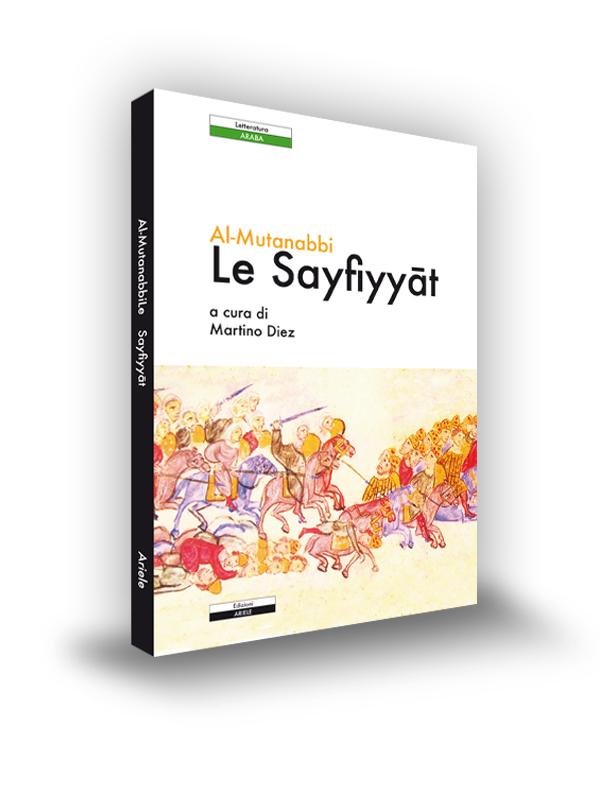 Cover book | Le sayffyat | Al Mutanabbi | Edizioni Ariele | Milano