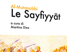 Cover book | Le sayffyat | Al Mutanabbi