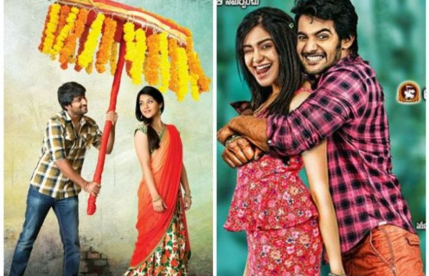 Krishna Gaadi Veera Prema Gadha and Garam Collections
