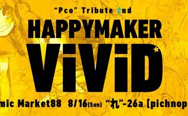 happymaker_vivid