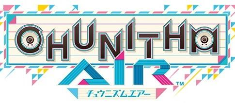 Chunithm Air logo