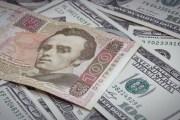 Десять миллионов евро, и адью – в Бердичеве готовят последнюю грандиозную аферу