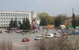 Центральну площу міста відвідали «Капітошки»
