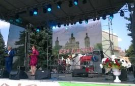 Урочиста частина Дня міста Бердичева запам'яталася привітаннями перших осіб