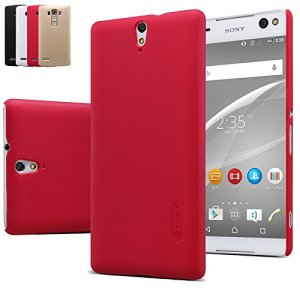 Best Sony Xperia C5 Ultra Cases Covers Top Xperia C5 Ultra Case Cover1