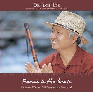 audio_peace-in-the-brain_600