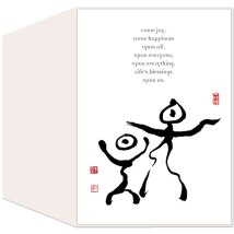 Ilchi Calligraphy Note Cards Set B