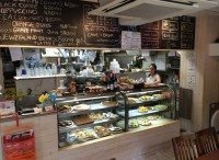 Kiwi Kitchen BestLivingJapan