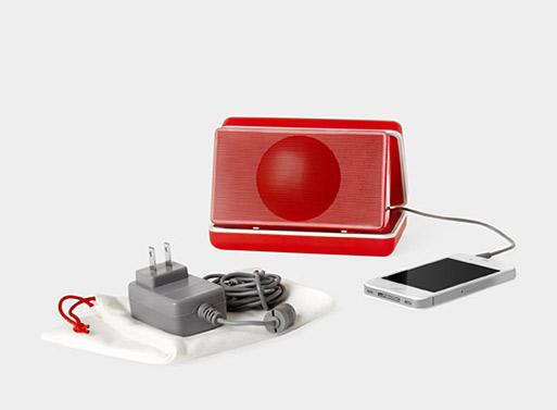 Geneva XS Sound System