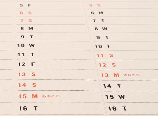 Postalco Wall Calendar
