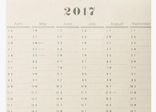 Postalco One Year Wall Calendar 2017 Accessories