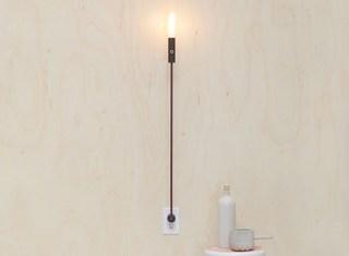 Wald-Hi-Lo-Plug-Lamp