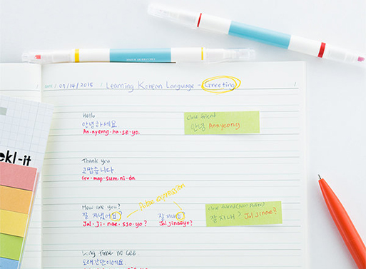 Language Learning Notebook